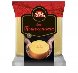"""Пошехонский"" 45%"