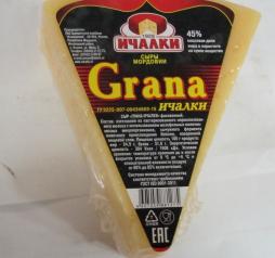 """""""Грана"""" 45%"""